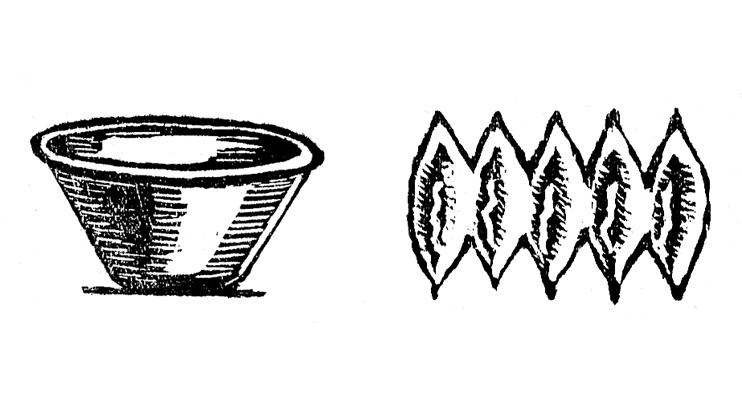 Les petits «?bois » d'Armand Lepaumier illustrant les encadrés - la terrine et la «?fallue à côtes » - sont extraits de l'ouvrage de Jean Seguin.
